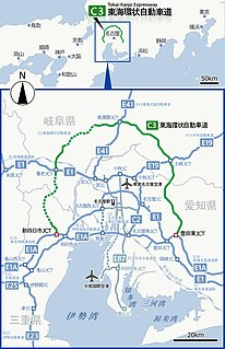 Tōkai-Kanjō Expressway