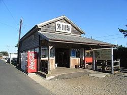 駅舎(2007年1月14日)