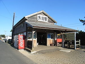 Chōshi Electric Railway Line - The southern terminus of the line, Tokawa Station, January 2007