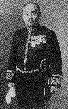 Occupation Spreading >> Tokuzō Akiyama - Wikipedia