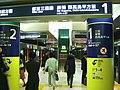 TokyoMetro-N03-Shirokane-Takanawa-station-platform.jpg