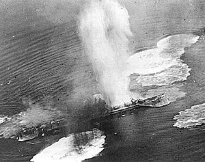 Bombing of Kure (July 1945) - Tone under attack on 24 July