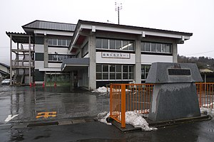 Tōno, Iwate - Tōno City Hall