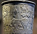Top register, Warka Vase, Uruk. C. 3000 BCE, Iraq Museum.jpg