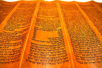 The Master's Seminary - Torah scroll in the TMS collection