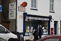 Torcross Post Office - geograph.org.uk - 824771.jpg