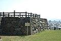 Tottori castle12.JPG