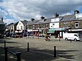 Town Square, Barnoldswick - geograph.org.uk - 867924.jpg