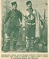Tsvetko Dumanovski and Krastyo Lazarov.jpg
