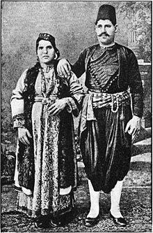Turkish salvar - Wikipedia