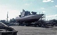 U176 ВМСУ.jpg