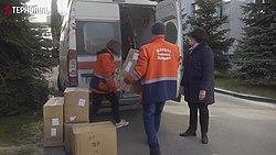 UA Тернопіль - 2020-03-24 - На Тернопільщину з Китаю привезли 18 тест-систем - 0118.jpg