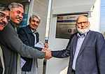 USAID Power Ditribution Program Deputy Chief of Party M.Saleem Arif & Cheif Executive Officer PESCO Syed Hassan Fazil Inaugurate Customer Care Center PESCO (16092046473).jpg