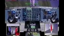 ファイル:USAir Flight 427 Cockpit.ogv
