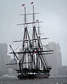USS Constitution in the Boston Harbor 120604-N-HN195-351.jpg