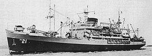 Golden Bear (ship) - TS Golden Bear II