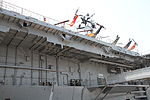 USS Intrepid IMG 2157.JPG