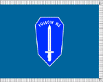 US Army Infantry School Flag.png