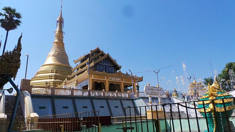 File:U Zi Na Pagoda.jpg