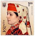 Ukraine Bavnytsia.jpg