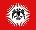 UlusalYükselişBirliği Logo.jpg
