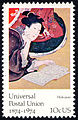 Universal Postal Union Katsushika Hokusai 10c 1974 issue U.S. stamp.jpg