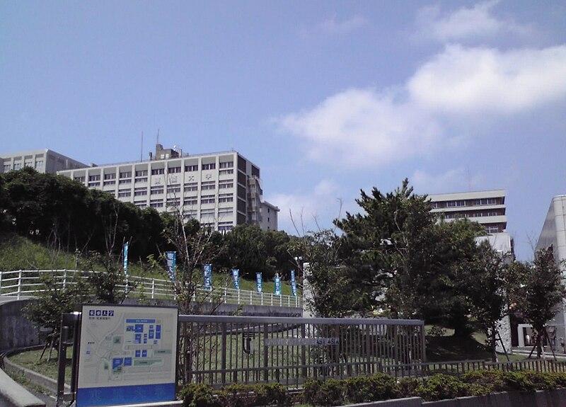 University of East Asia.jpg