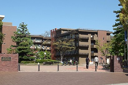 How to get to 山梨大学 with public transit - About the place