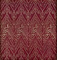 Unknown Islamic - Textile with Qur'anic inscriptions - Google Art Project.jpg