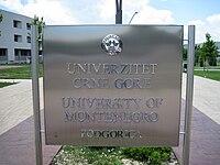 UoM Sign.jpg
