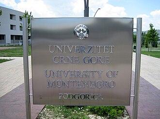 University of Montenegro - Image: Uo M Sign