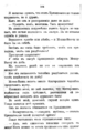 V.M. Doroshevich-Collection of Works. Volume VIII. Stage-164.png