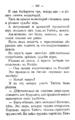 V.M. Doroshevich-East and War-203.png
