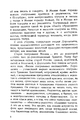 V.M. Doroshevich-Old Theatrical Moscow-6.png
