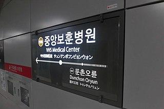 VHS Medical Center Station 3.JPG
