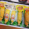 Vacuum-Packed Sweet Corn in Japan.jpg
