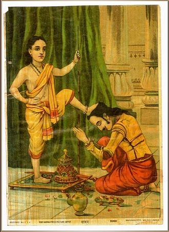 Vamana - Vaman placing foot on Bali