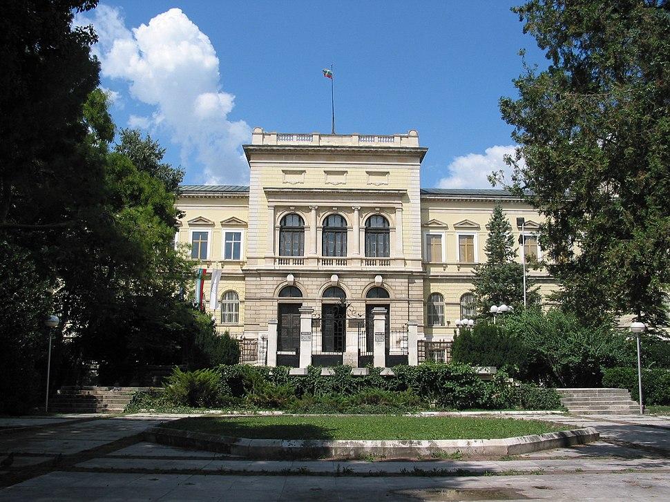 VarnaArchMuseum