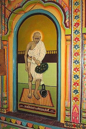 Ganeshprasad Varni - Image: Varnimuralkatni