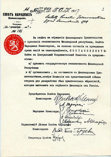 A picture of the document whereby Lenin and the Bolsheviks recognized Finnish independence on 31 December 1917.