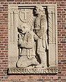 Versöhnungskirche (Hamburg-Eilbek).Fassade Eilbektal.Reliefs.5.24542.ajb.jpg