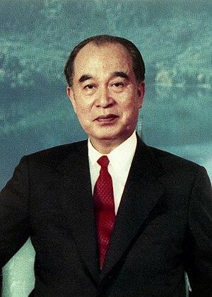Lee Yuan-tsu - Image: Vice President large 06 (cropped)