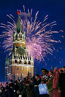 Victory Day (9 May) public holidays in Russia and ex-USSR