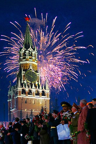 Victory Day (9 May) - Victory Day celebrations in Moscow, 9 May 2005
