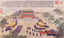 Victory banquet for the distinguished officers and soldiers at the Ziguangge (Hall of Purple Glaze).jpg