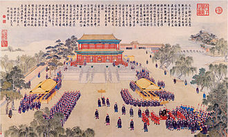 Zhongnanhai - Image: Victory banquet for the distinguished officers and soldiers at the Ziguangge (Hall of Purple Glaze)