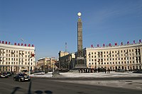 Victory square, Minsk 01.jpg