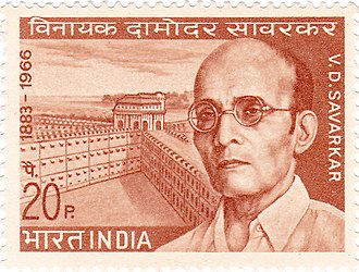 Vinayak Damodar Savarkar - Savarkar on a 1970 stamp of India
