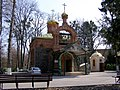 Vinnytsia Holy Resurrection Church 3.jpg
