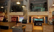 Visitors center, CB, Yerevan.jpg